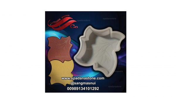 تولید قالب سنگ مصنوعی